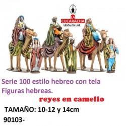 Reyes en Camello Estilo Hebreo con tela 10-12-14 cm. Trio.