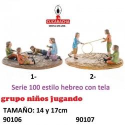 Figuras Belen Estilo Hebreo con tela Grupo niños jugando 14 y 17 cm.