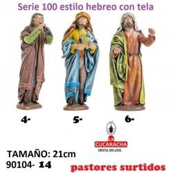 Pastores Surtidos Figuras estilo Hebreo con tela 21 cm DOS