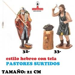 Pastores Surtidos Figuras estilo Hebreo con tela 21 cm CUATRO