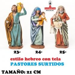 Pastores Surtidos Figuras estilo Hebreo con tela 21 cm SIETE