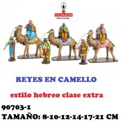 Figuras Belen Estilo Hebreo clase extra-1- Reyes en Camello 8-10-12-14-17-21cm
