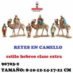 Figuras Belen Estilo Hebreo clase extra- Reyes en Camello 8-10-12-14-17-21cm