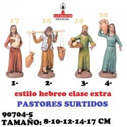 Figuras Belen Estilo Hebreo clase extra-5-PASTORES SURTIDOS 8-10-12-14-17 CM