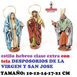 Figuras Belen Estilo Hebreo clase extra con tela-DESPOSORIOS DE LA VIRGEN 10-12-14-17-21 CM