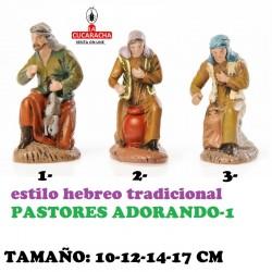 Figuras Belen Estilo Hebreo tradicional-1-PASTORES ADORANDO 10-12-14-17cm