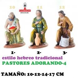 Figuras Belen Estilo Hebreo tradicional-4-PASTORES ADORANDO 10-12-14-17cm