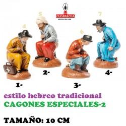 Figuras Belen Estilo Hebreo tradicional-2-CAGONES ESPECIALES 10cm