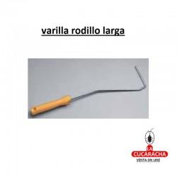 VARILLA RODILLO LARGA 25CM***