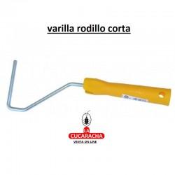 VARILLA RODILLO CORTO 15CM