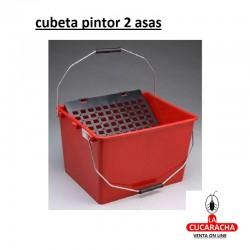CUBETA PINTAR 2 ASAS 16 LITROS CON REJILLA***